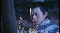 少年包青天【04集】【第二部】【1080p】