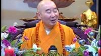 华严经行愿品文殊十信章 18