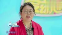 工作人员否认沈梦辰杜海涛结婚杜海涛妈妈曾在《爱上幼儿园》催海涛生孩