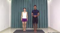 瑜伽体式(手臂上举式)讲解分享课程视频