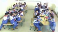 小學生《心理健康課》優秀教學視頻