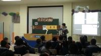 浙美版美術一下第14課《我喜歡的繪本》課堂教學視頻實錄-謝芳園