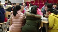 浙美版美術六下第9課《紙塑》課堂教學視頻實錄-傅鳳亞