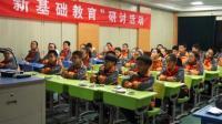 浙美版美术六下第9课《纸塑》课堂教学视频实录-陈玲