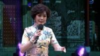 20181228银奖《乡音》(何萍演唱)全球微粤曲大赛首届作品创作赛颁奖典礼