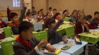 浙美版美術六下第3課《色彩風景》課堂教學視頻實錄-羅麗