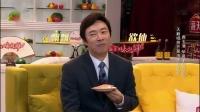"""华晨宇和费玉清节目上""""相见恨晚"""",两人直播吃寿司"""