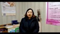 高青人家园网商家联展第10期 盛世美颜美肤养生