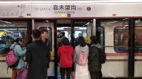 广州地铁14号线巧克力在嘉禾望岗关门出站