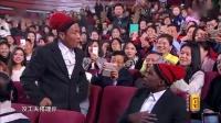 宋小寶 遼寧春晚2017小品《吃面2》 爆笑來襲