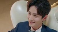 我在#朱一龙# 许你浮生若梦 罗浮生X林若梦跳舞高甜名场面MV向截了一段小视频
