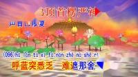 【佛咒教诵】《楞严咒》普通话读诵版 带拼音
