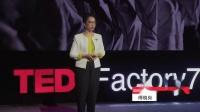 公益应抓住核心本质,给与他人真正需要的东西:傅晓岗@TEDxFactory798