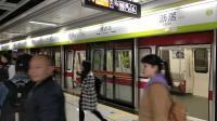 广州地铁广佛线小红帽在沥滘出站折返全过程