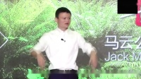 【纪录片】马云的教师梦