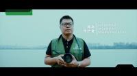 湖南省环保联合会宣传片《我们》
