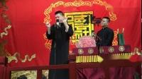 张鹤伦栾云平新街口小剧场相声《大相面》