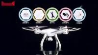司马无人机x8g拍摄视频 - 百度