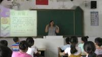 《學會調控自己的情緒》科學版四年級體育,郭芳芳