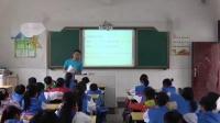 《學會調控自己的情緒》科學版四年級體育,陳鵬