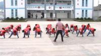 《小籃球運球》科學版四年級體育,楊樹雄