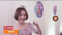 湖南卫视2019包装3
