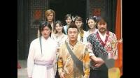 小鱼儿与花无缺2008片尾曲:黄种人  谢霆锋