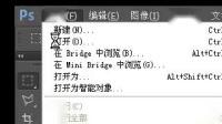 2019年1月5日冰寒老师讲ps大图【今夕何夕】课录2