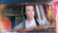 张杰 - 剑心 (《古剑奇谭》电视剧片头曲)_v00148s8ktl_2_0 [mqms]