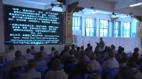 02性广法师-2018年梅州千佛塔寺佛教养生禅修营第2堂