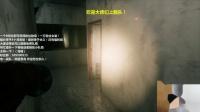 【丹雅解说】直播玩恐怖游戏!被吓的无能狂叫!