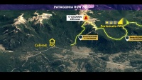 Patagonia Run MHW 2018 - Recorrido 70KM