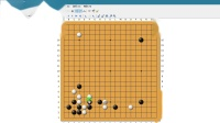 郜可振(业余4段)对局复盘1.4-围棋复盘
