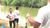 重庆朋友來9妹家做客,一家都是钓鱼高手,一会就钓上大半桶
