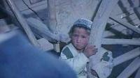 国产老电影-边乡情(天山1983年)(超清)