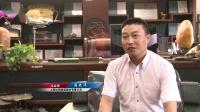 广特播报纪实频道--上海达锦暖通器材有限公司