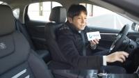 这款车不输日产 日媒总编评秦Pro