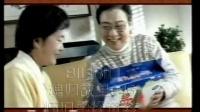 2000年北京台春晚结束后广告