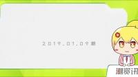 """2018微信年度数据报告出炉:00后爱""""捂脸"""",90后爱""""笑哭"""""""