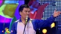 alder aspan 哈萨克搞笑 Казахстанский видео хости