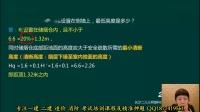 7习题巩固练习(二)_1