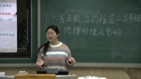 蔚县 历史 刘仙 高一  民主政治的摇篮-古希腊
