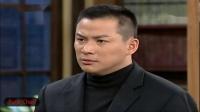《再见阿郎》(原音版)源郎坚持与陈凤离婚遭长辈反对,不惜放弃财产继承权离家出走