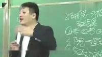 考研张雪峰:这人情商低啊,容易把天给聊死!哈哈,搞笑