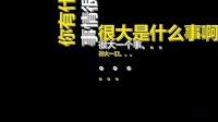 """绝盖连!涵江6旬醉鬼半年骚扰、辱骂、""""调戏""""110八十余次"""