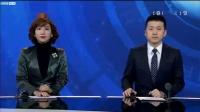 哈尔滨新闻综合《哈尔滨新闻》片头+开场(禁止转载)