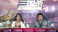 2018全国高校联赛郑州站(3)