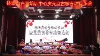 16古筝《沧海一声笑》表演:黄潼乐等