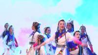 舞蹈《溜溜的康定》(2018小月亮杯民族、古风舞蹈大赛)