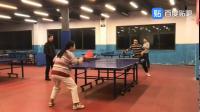 2019.1.12 乒乓 业余